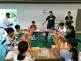 静岡県中小企業家同友会