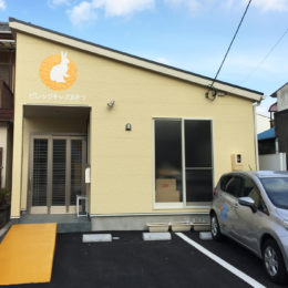 富士山ドリームビレッジの事業所